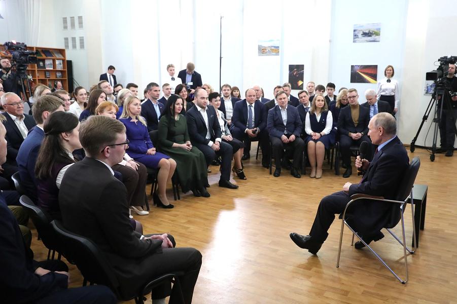 Череповецкий химико-технологический колледж, встреча Путина с представителями общественности, 4.02.20.png