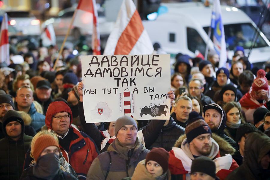 Уличная акция в Минске против интеграции с Россией.png