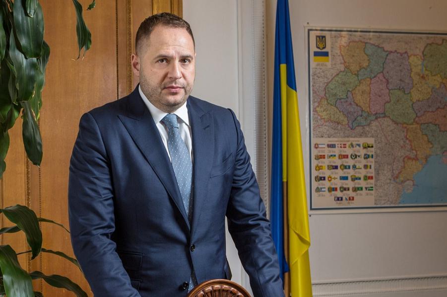 Андрей Ермак.png
