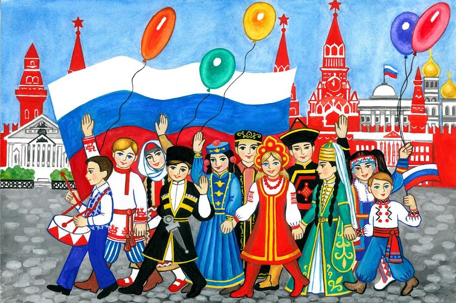 Многонациональная Россия.png