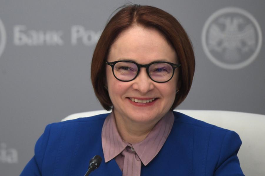 Эльвира Набиуллина, глава ЦБ РФ.png