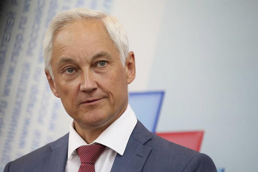 Андрей Белоусов, первый вице-премьер правительства Мишустина.png