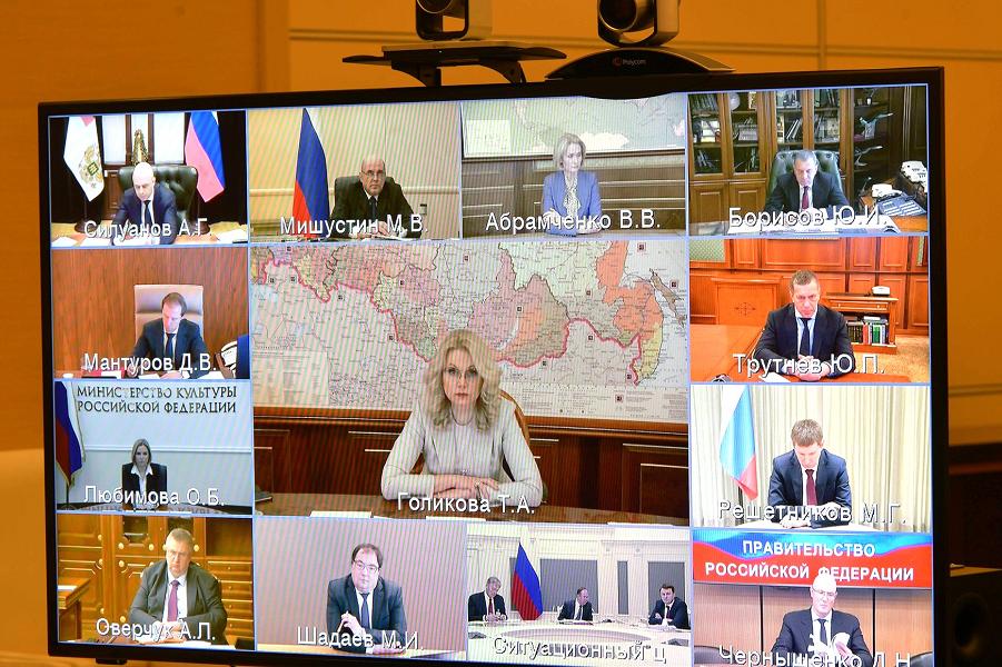 Совещание президента Путина с членами правительства, 1.03.20, Ново-Огарево.png