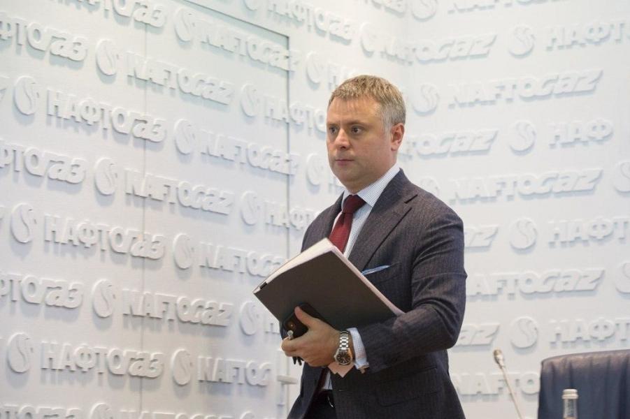 Витренко, исполнительный директор Нафтогаза Украины.png