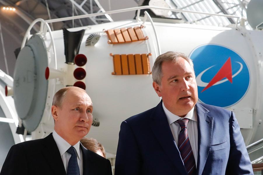 Космос для России.png