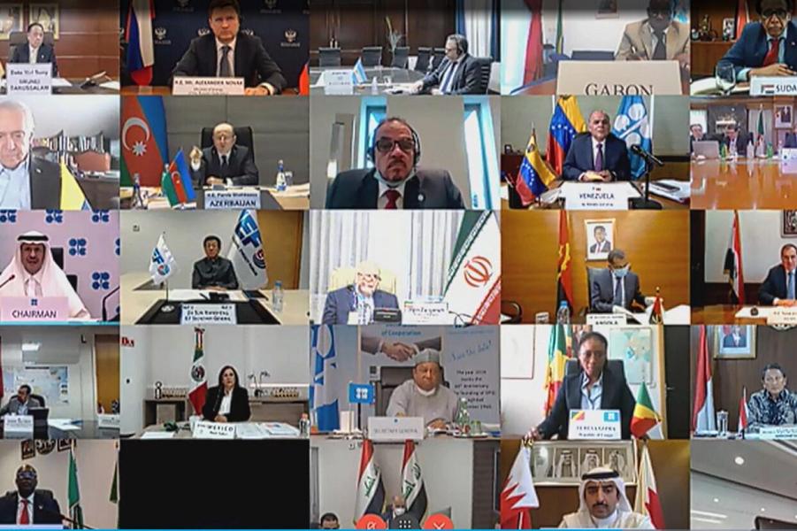 Online-OPEC, 9.04.20.png