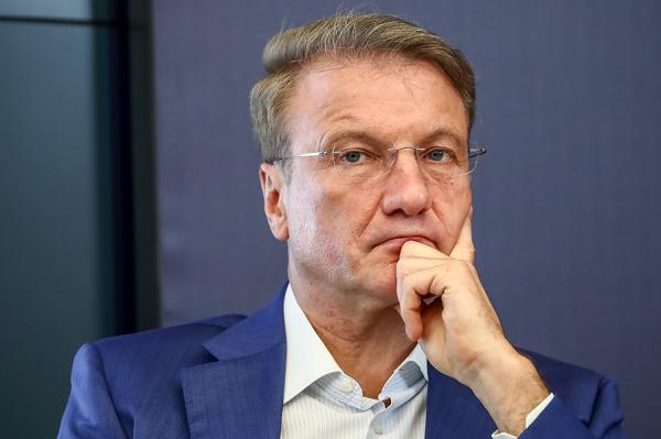 Герман Греф сказал то, о чем не смеют сказать в Кремле