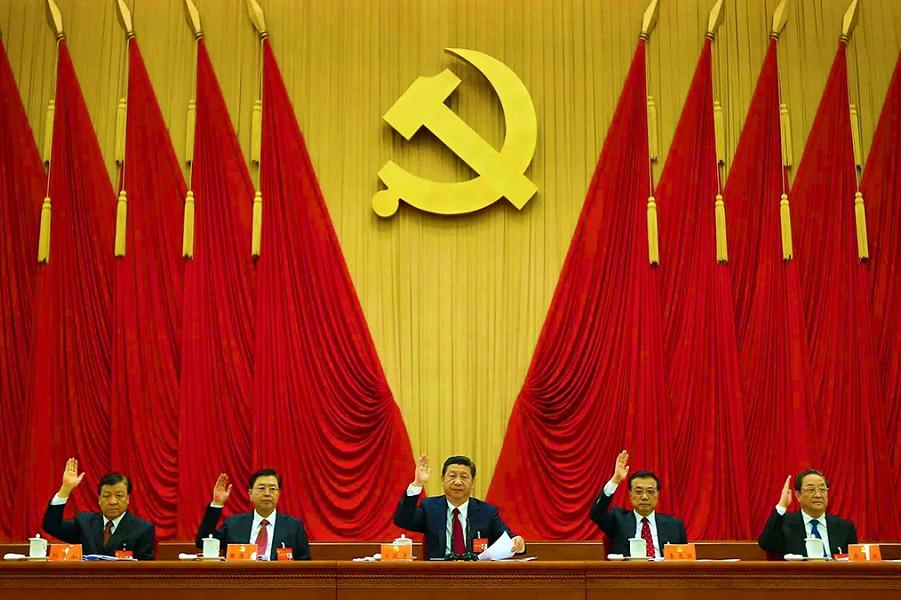 Съезд Компартии Китая.png