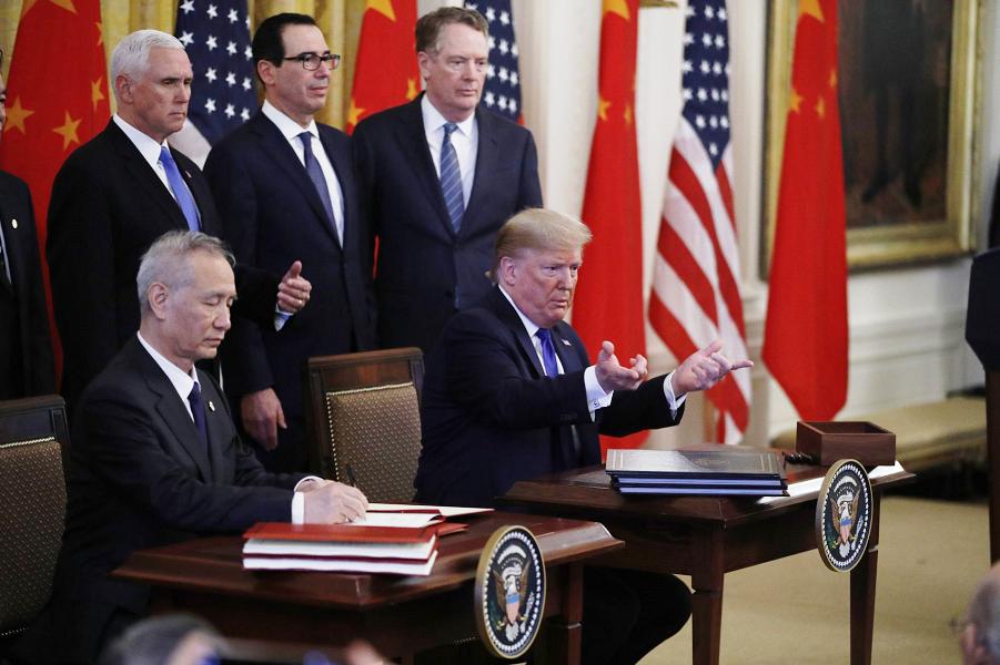 США и Китай подписывают торговое соглашение, 15.01.2020.png