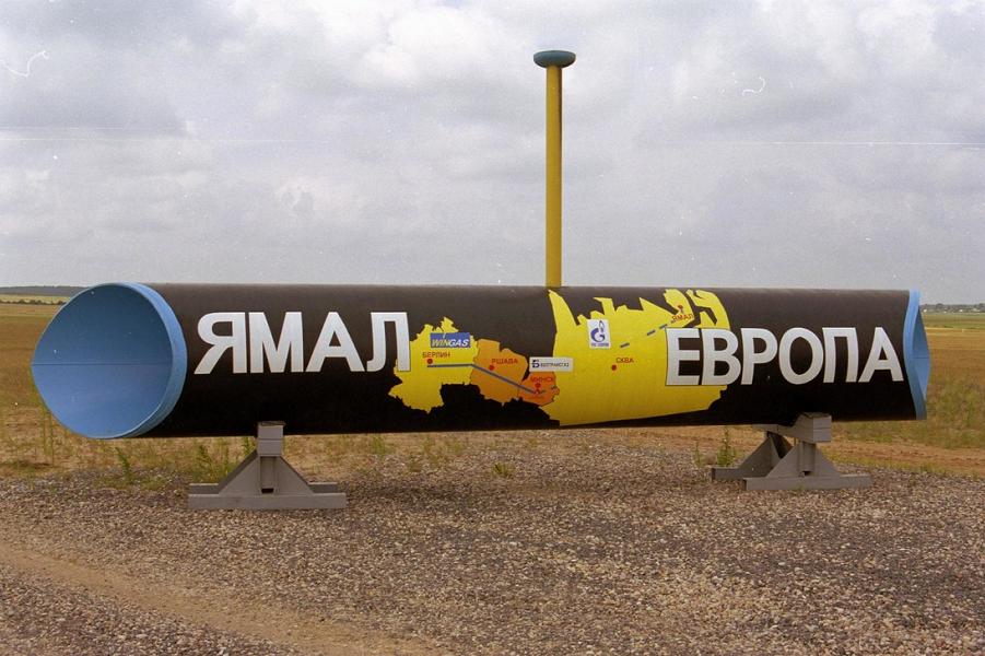 Газопровод Ямал-Европа.png