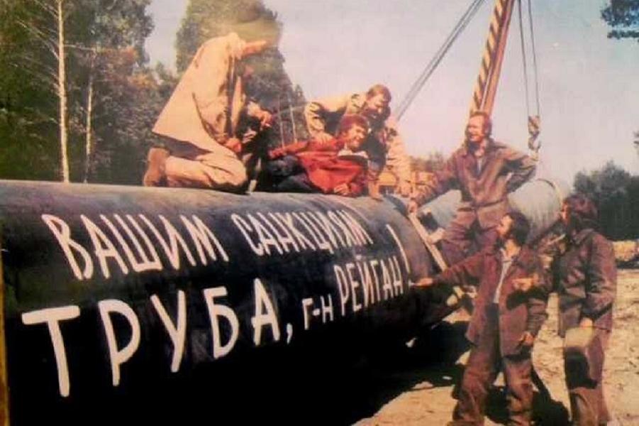 Сначала СССР, теперь Россия, ничего в нашей жизни не меняется.png