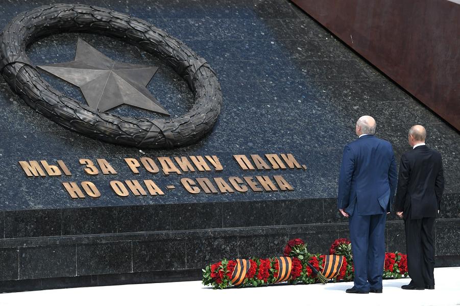 Открытие Ржевского мемориала Советскому солдату, 30.06.20.png