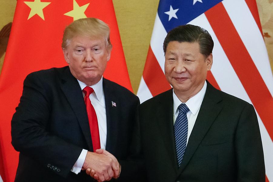 Президент Трамп и председатель Си.png