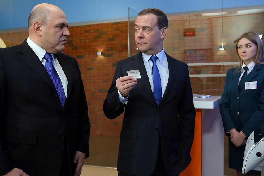 Мишустин и Медведев.png