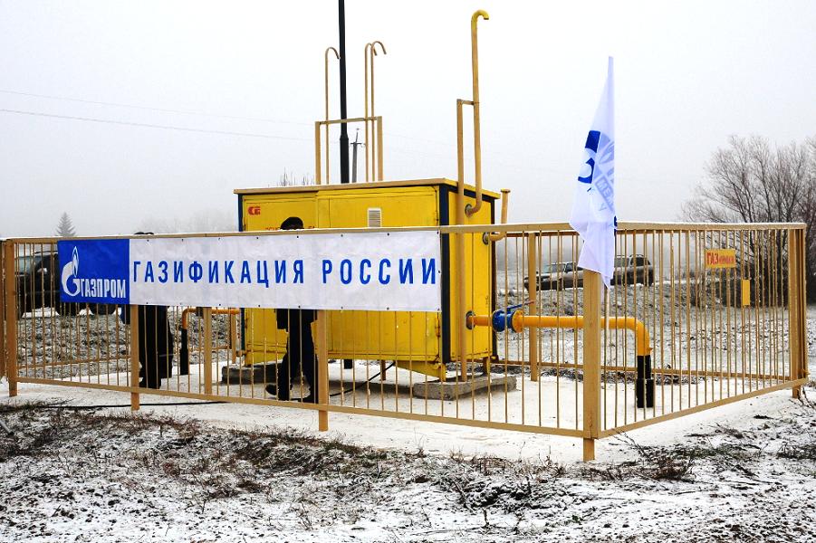 Газпром, газификация.png