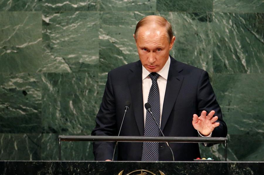 Путин выступает на ГА ООН, сентябрь 2015.png