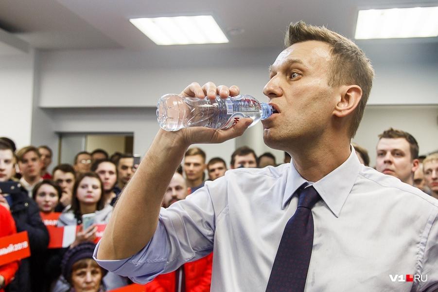 Навальный,