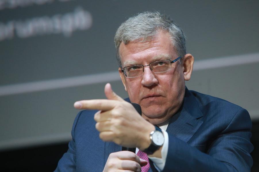 Алексей Кудрин, глава Счетной палаты РФ.png