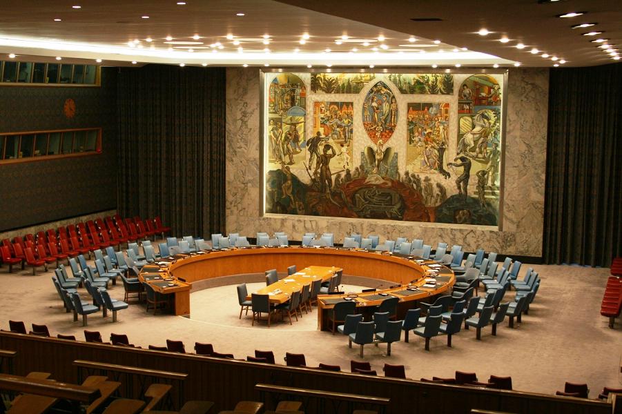 Зал  Совет Безопасности ООН.png
