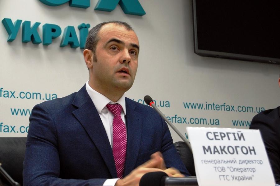 Сергей Макогон, глава Оператора ГТС Украины.png