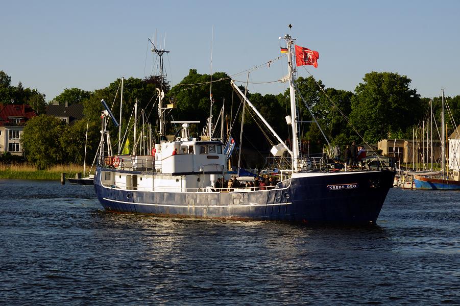 Krebs Geo, судно охраны баржи Фортуна.png