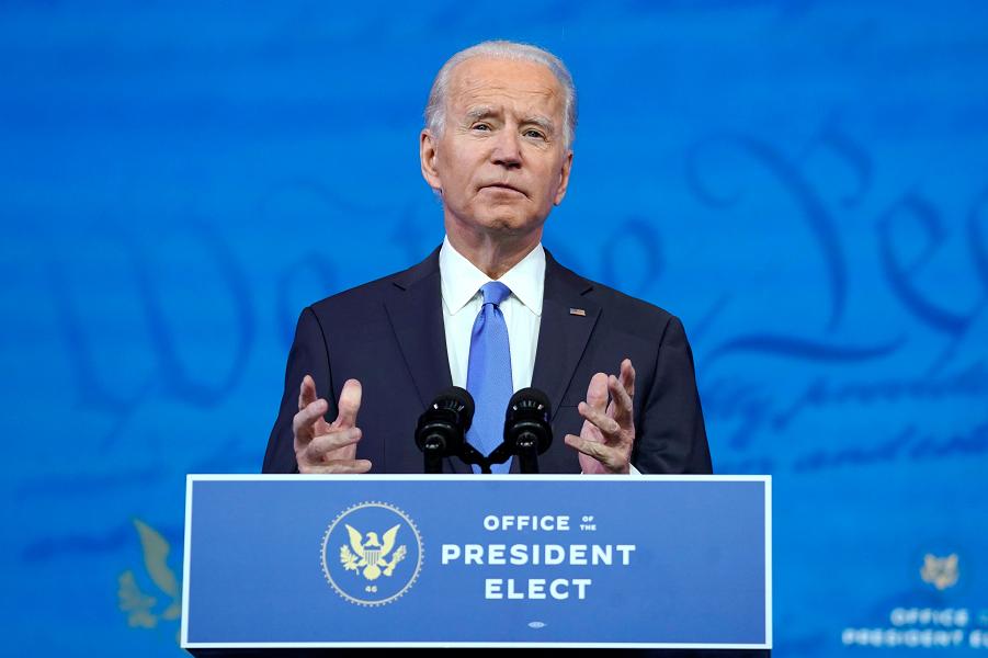 Джо Байден, избранный президент США.png