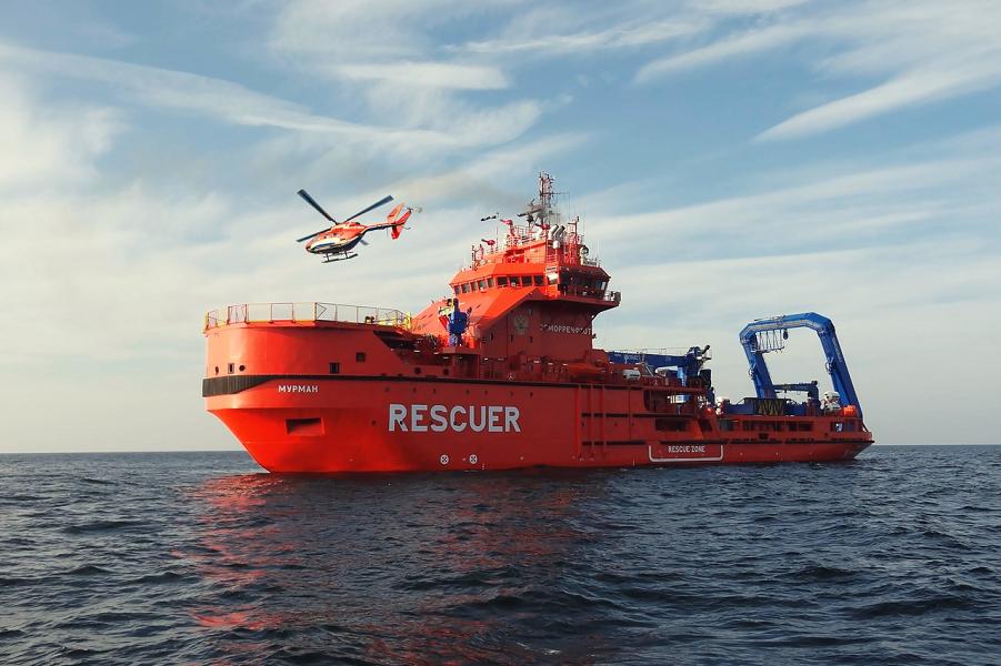 Спасательное судно Мурман.png