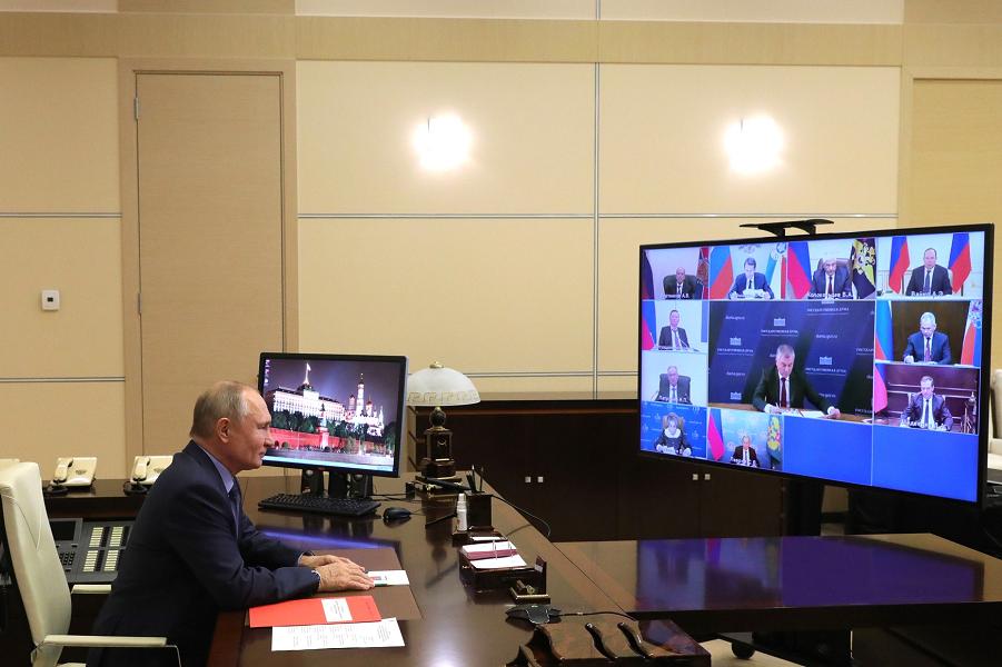 Путин и его Совет безопасности, 25.12.20.png