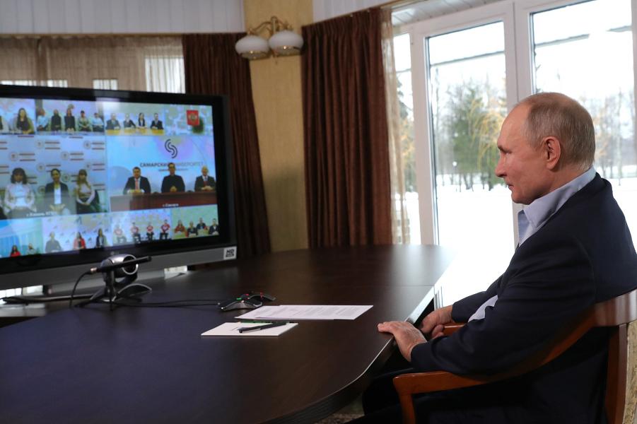 Встреча Путина с учащимися вузов в Татьянин день, Завидово, 25.01.21.png