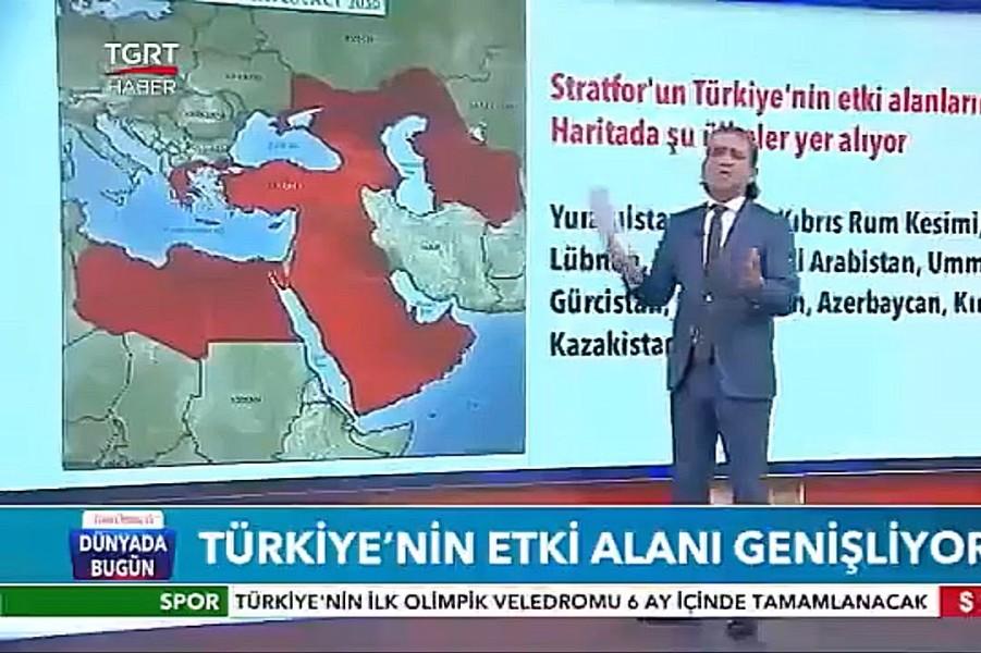 Зона Турецкого влияния в 2050.jpg