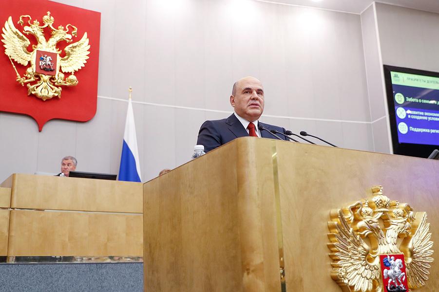 Отчет премьера Мишустина в Госдуме, 12.05.21.png