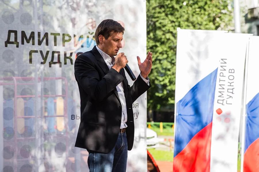 Дмитрий Гудков.png