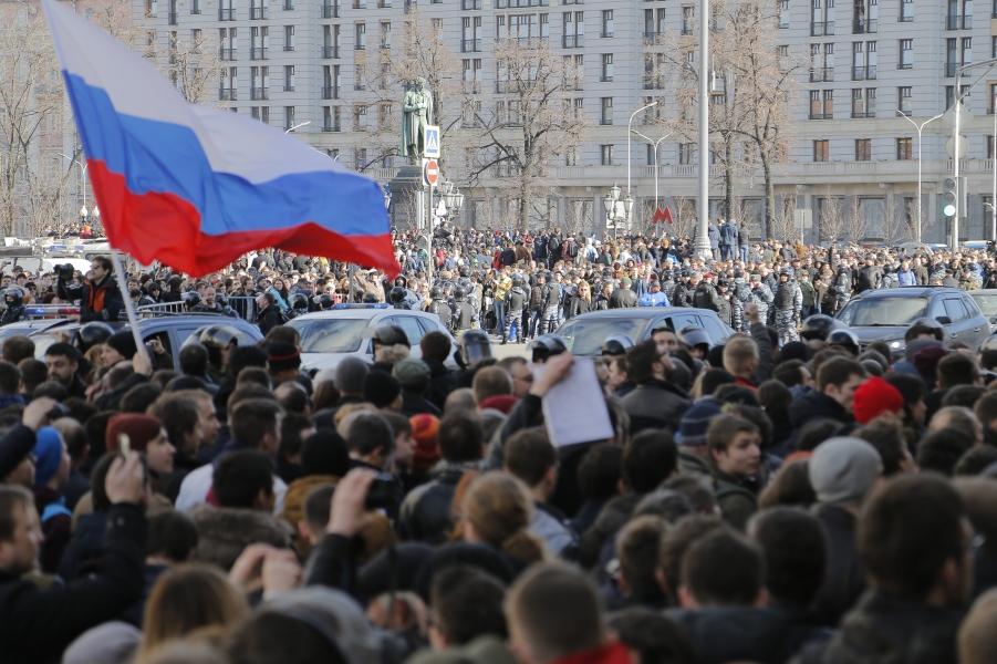 Уличные протесты в Москве.jpg