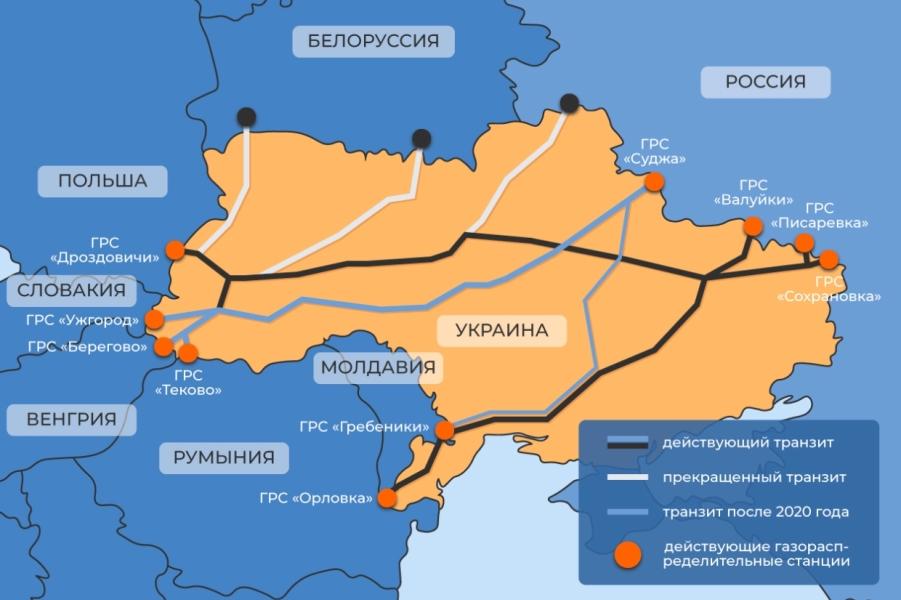 Газотранспортная система Украины.jpeg
