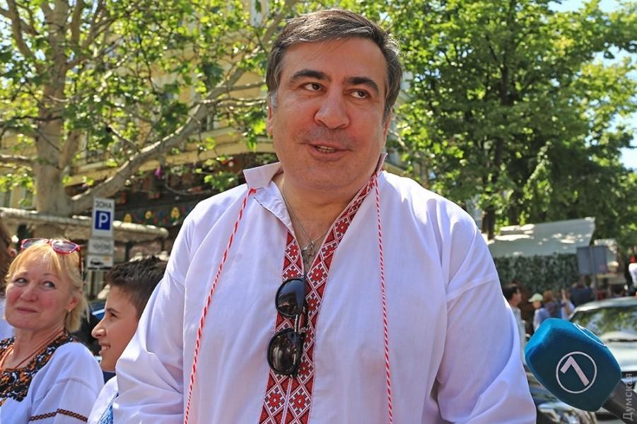 Саакашвили в Украине.jpg