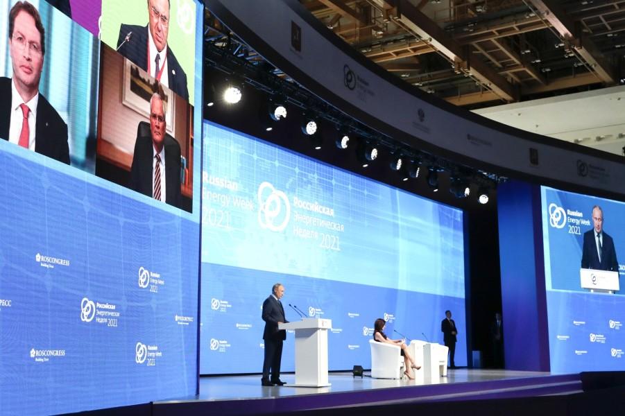Пленарное заседание международного форума Российская энергетическая неделя, 13.10.21.jpeg