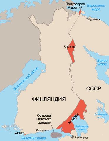 Россия уничтожила великую державу