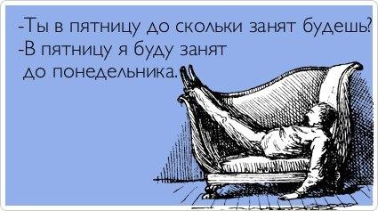549126_521546237855554_2002729350_n