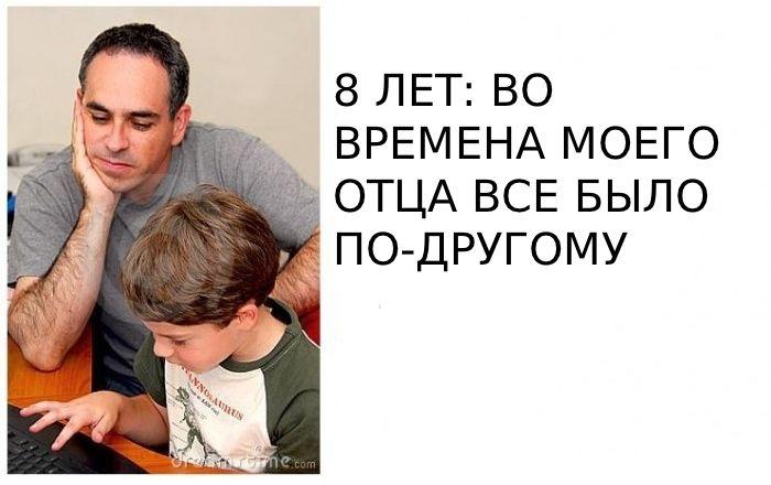 0_700cf_f945343a_orig