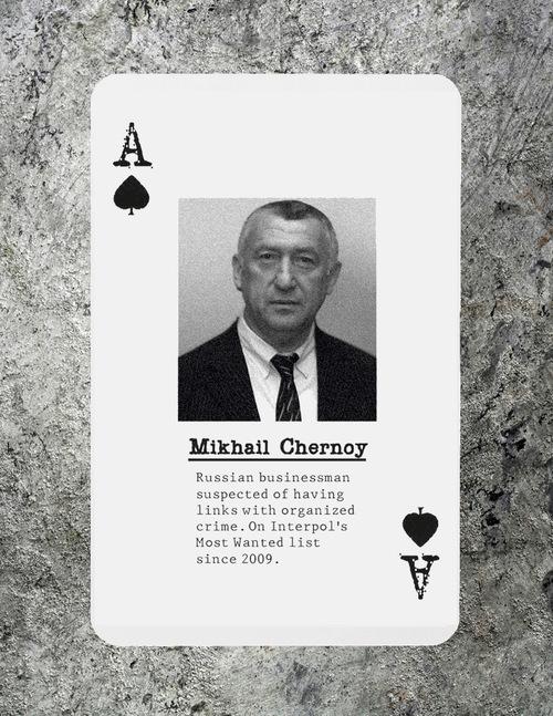 chernoy_mikh
