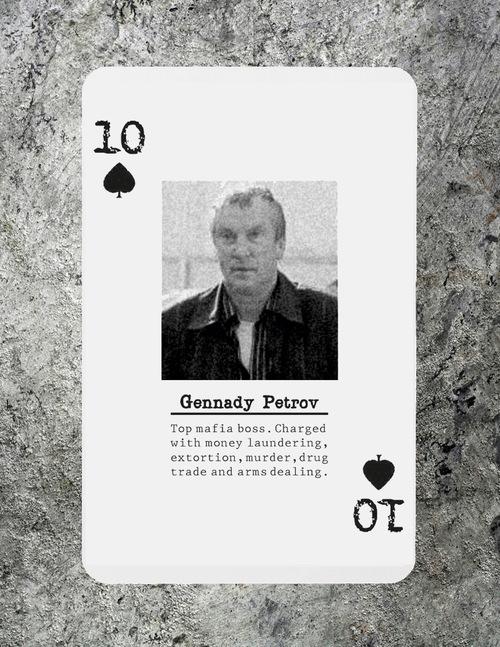 petrov_gennady