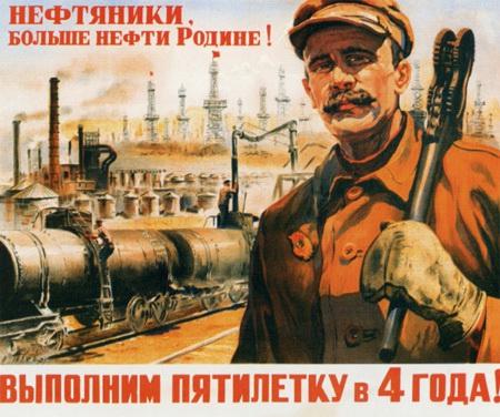 soviet-posters-011
