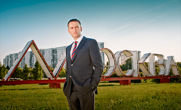 Навальный реклама