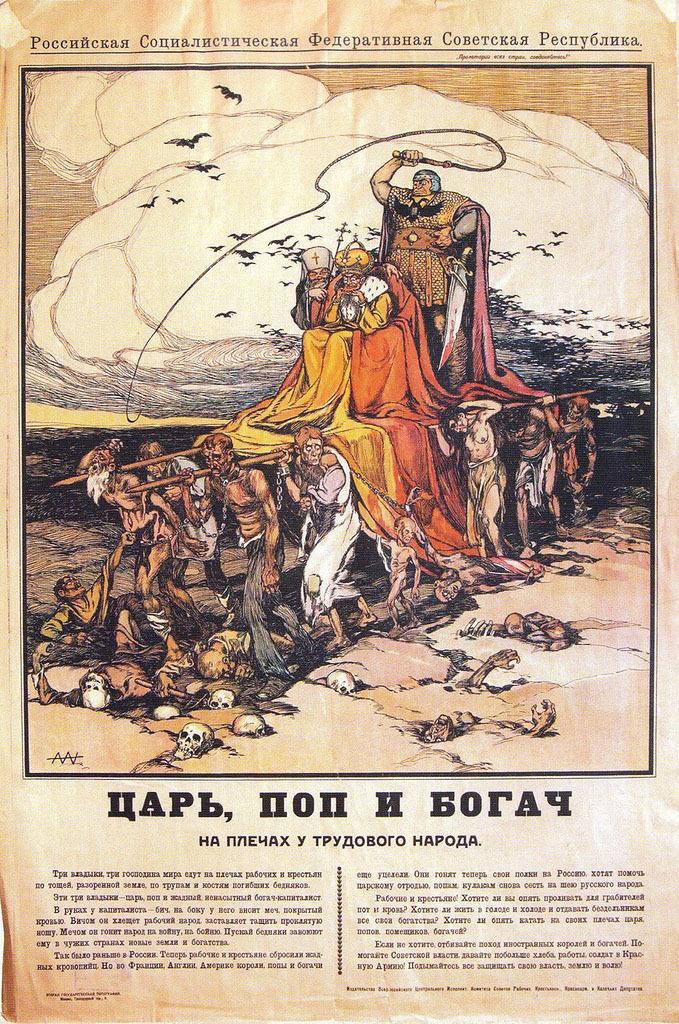 antireligiozny-plakat-1