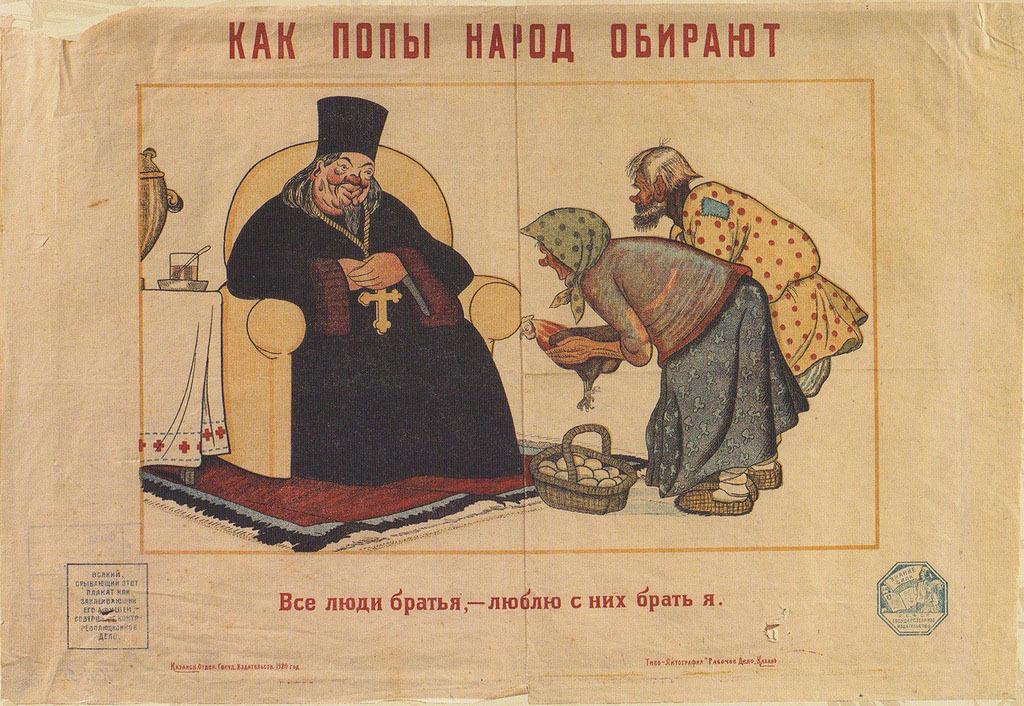 antireligiozny-plakat-3