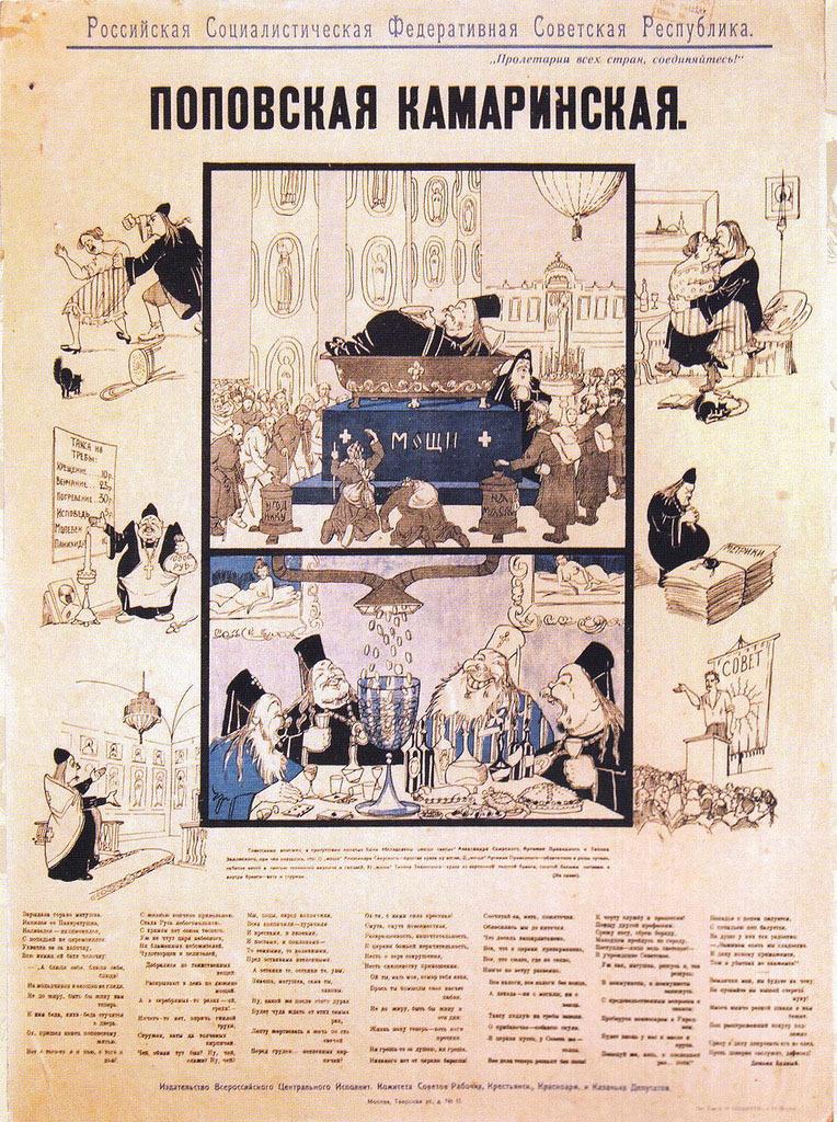 antireligiozny-plakat-14