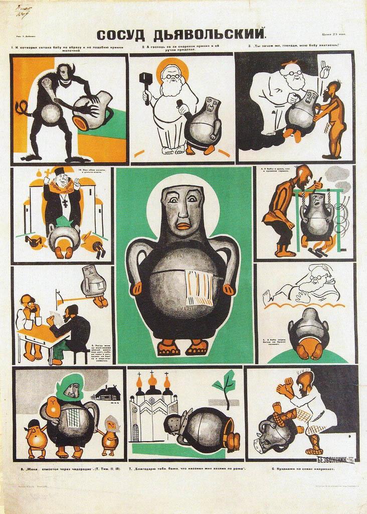 antireligiozny-plakat-15