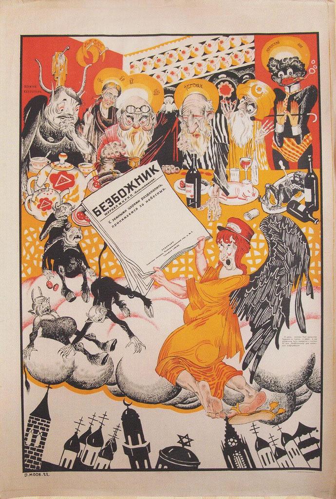 antireligiozny-plakat-16