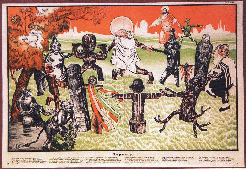 antireligiozny-plakat-18