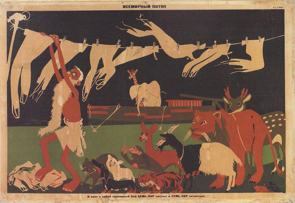 antireligiozny-plakat-19